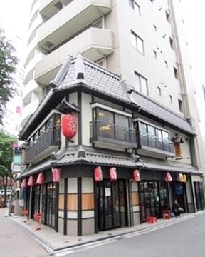 株式会社 いせや総本店 image