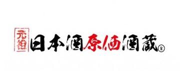 旬の和食と鍋 日本酒原価酒蔵 秋葉原店