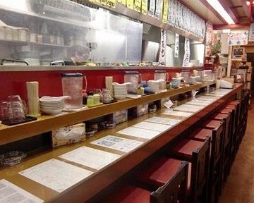 中国料理 三本足 若宮店