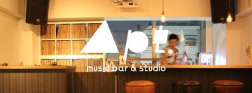 music bar & studio Apt.
