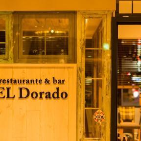 レストランバル エルドラド