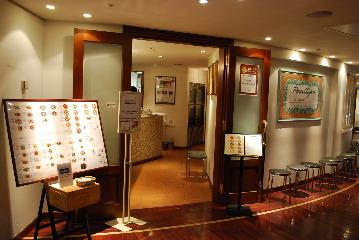 ナプレ 横浜高島屋店