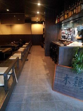 木鶏 MOKKEI DINING
