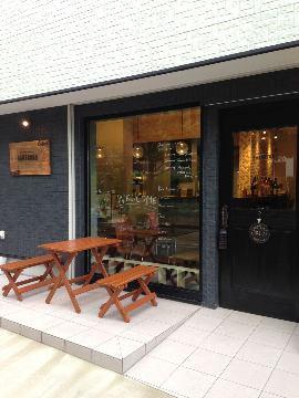 日本茶カフェダイニング HANARUKA