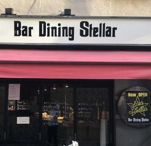 Bar Dining Stellar