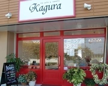 芦屋cafe&sweets Kagura