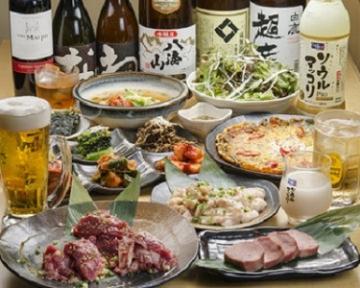 焼肉酒場 牛恋 新宿店 image