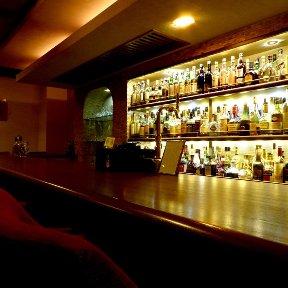 Bar Tierra