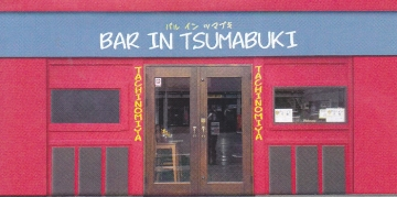BAR IN TSUMABUKI