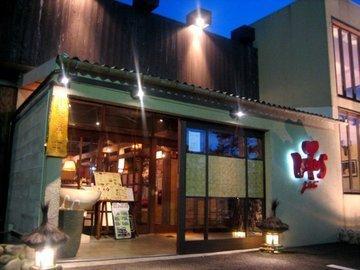 Lotus Cafe 〜ロータスカフェ〜