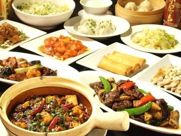 中華料理 寶香軒 (ホウシャンケン)