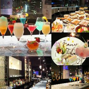 Lounge Bar ALLURE 〜アリュール〜