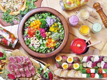 Cafe Salad taberu 〜サラダタベル〜
