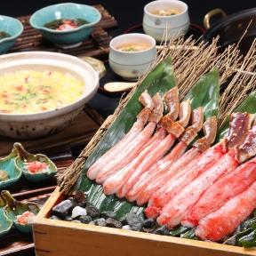 蟹料理と職人の寿司 蟹問屋 キリンビール園 本館