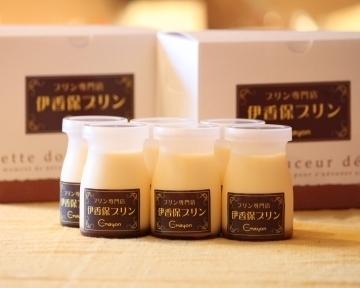 プリン専門店 クレヨン 伊香保ファクトリー