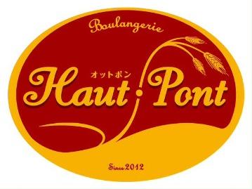オット・ポン Haut・Pont
