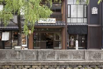 CREEZAN・城崎本店