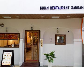 インド料理 サムガム