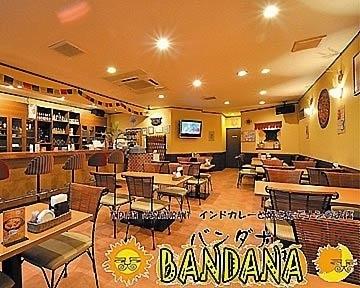インドカレーと焼きたてナンのお店 バンダナ BANDANA