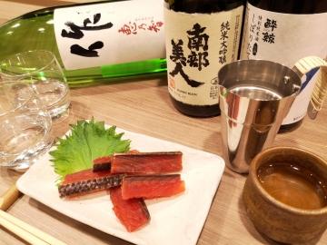 日本酒BAR ○△□