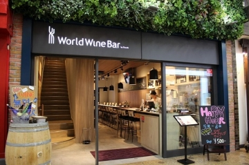 World Wine Bar by Pieroth 福岡天神店