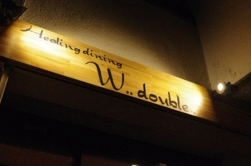 Healing dining W..double..