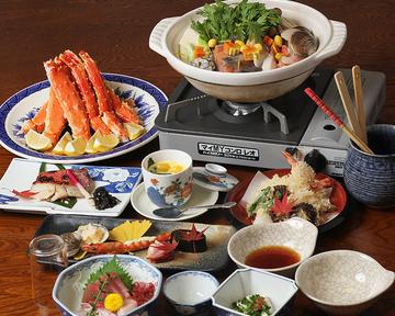 日本料理 三平