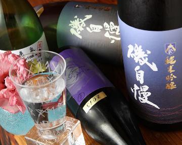 日本酒処 嗜