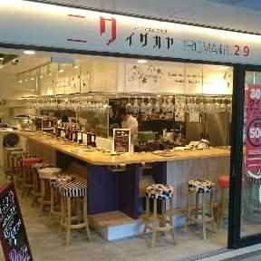 ニクイザカヤ ROMA軒 大阪京橋店