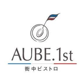 四日市 街中ビストロ AUBE.1st
