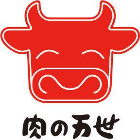 肉の万世 小平店