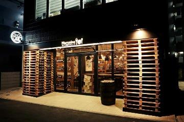 北戸田ワイン食堂 マルニーナ