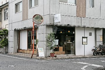 フューチャーヒャクカフェ