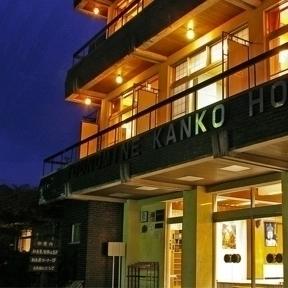 展望レストラン グリル紅葉 多武峰観光ホテル5階