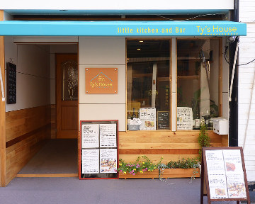 Little kitchen and Bar Ty's House(ティーズハウス)新栄店 image