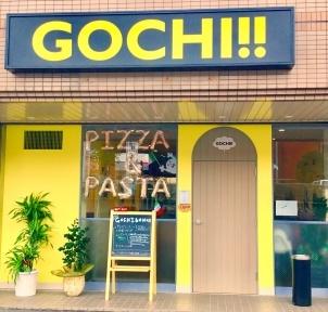 イタリアンバル GOCHI