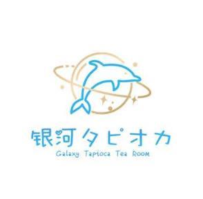 銀河タピオカGalaxyTapioca Tearoom 上野店