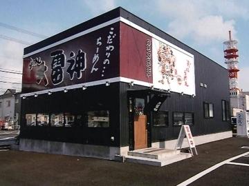 きんしゃい亭&麺やたぶきん ラグーナ女池店