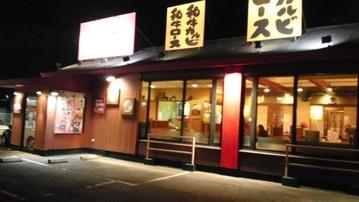 マルキ精肉 宝塚店