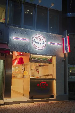 ガイトーン Tokyo 渋谷 カオマンガイ image