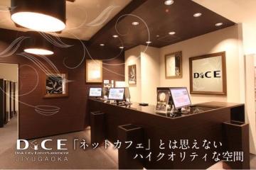 DiCE 自由が丘店