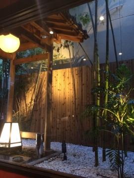 cafe dining bar SunRise