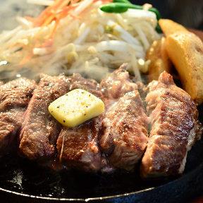 肉のはせ川 津南店