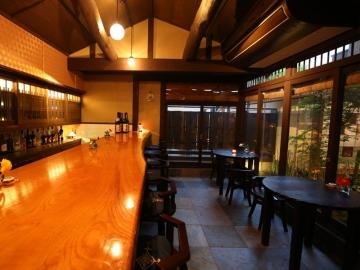 Cafe Bar の輪