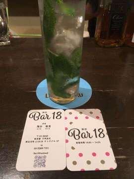 BAR18 神田店
