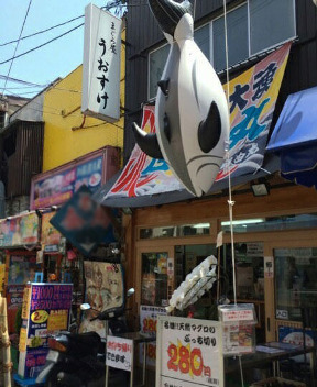 うおすけ 京橋店