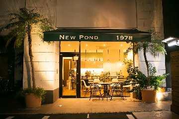 New Pond 〜創作料理とお酒のお店〜