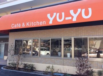 Cafe&KitchenYU‐YU