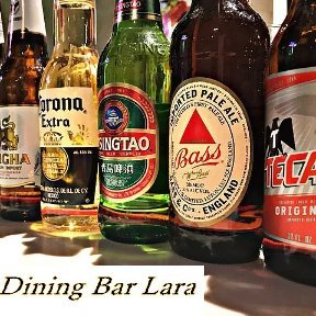 Dining Bar Lara