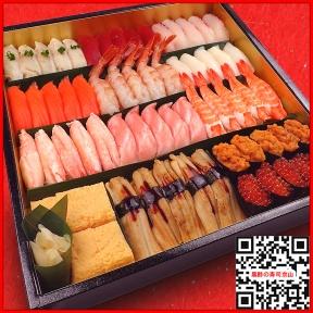 黒酢の寿司 京山 23区広域配達店